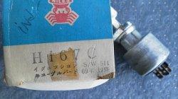 画像3: ブルーバード 510 イグニッションキー 44年用