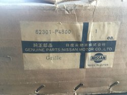 62301-P4800 部品番号